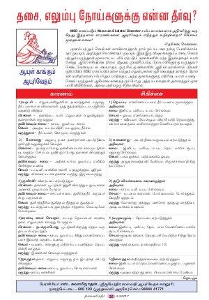 Kadir-05032017