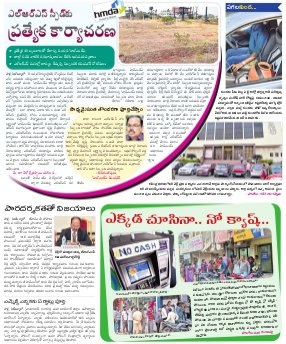 Hyderabad District-07-03-2017