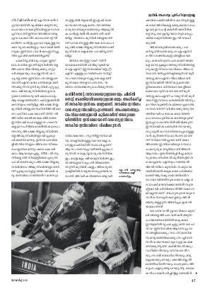 Mathrubhumi Weekly-Weekly-2017 March 12