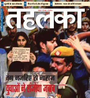Tehelka Hindi-Vol-9 Issue-5