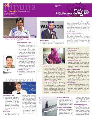 Nipuna Educational Magazine-08 March 2017