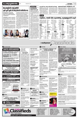 Kottayam-08.03.2017