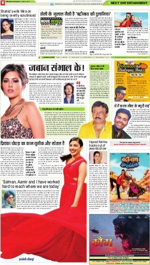 Allahabad Hindi ePaper, Allahabad Hindi Newspaper - InextLive-11-03-17
