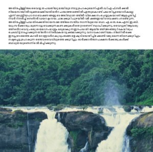 Mathrubhumi Weekly-Weekly-2017 March 19