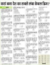 Allahabad Hindi ePaper, Allahabad Hindi Newspaper - InextLive-15-03-17