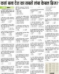 Lucknow Hindi ePaper, Lucknow Hindi Newspaper - InextLive-15-03-17