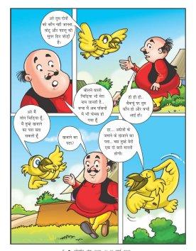 Lotpot Hindi-2179