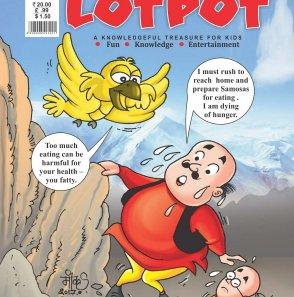 Lotpot English-305