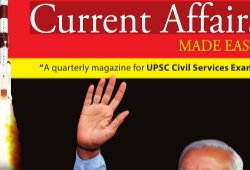 Current Affairs MADE EASY-January- February- March 2017