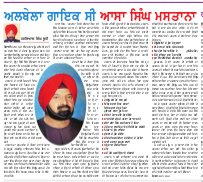 Satrang-ST_18_March_2017