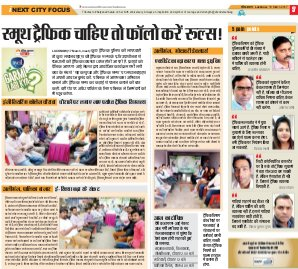 Lucknow Hindi ePaper, Lucknow Hindi Newspaper - InextLive-18-03-17