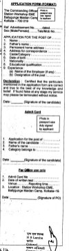 Education News-Station Workshop EME Kolkata invites application 2 Washerman Posts