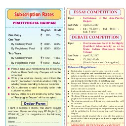Pratiyogita Darpan English-APRIL-2017
