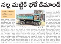Nizamabad District-21-03-2017