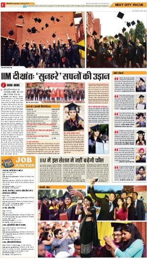 Lucknow Hindi ePaper, Lucknow Hindi Newspaper - InextLive-21-03-17