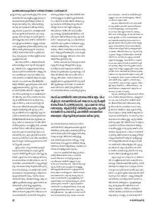 Mathrubhumi Weekly-Weekly-2017 March 26