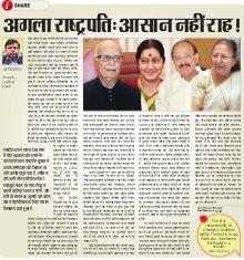 Allahabad Hindi ePaper, Allahabad Hindi Newspaper - InextLive-22-03-17