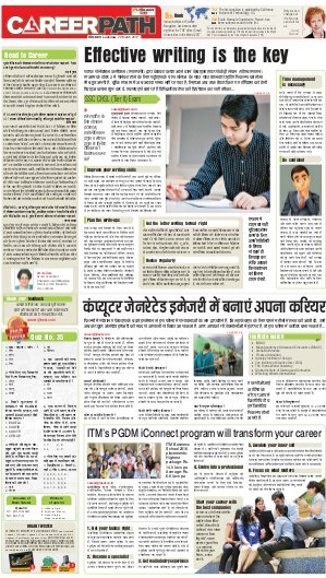 Lucknow Hindi ePaper, Lucknow Hindi Newspaper - InextLive-22-03-17
