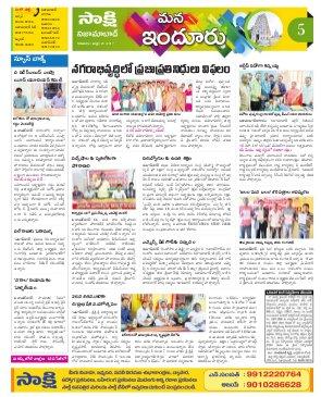 Nizamabad Constituencies-23-03-2017