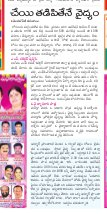 Nizamabad District-24-03-2017