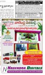Guntur Amaravathi Constituencies-24-03-2017