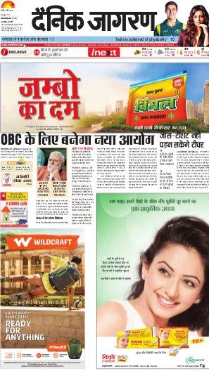 Allahabad Hindi ePaper, Allahabad Hindi Newspaper - InextLive-24-03-17