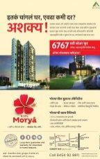 loksatta mumbai-25-03-2017