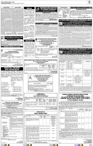 Chandigarh-March 25, 2017