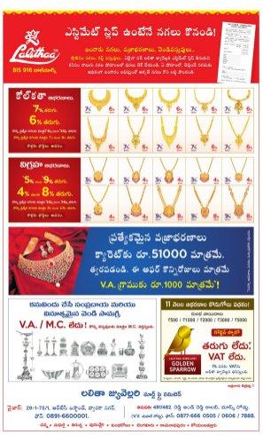 Srikakulam Main-26.03.2017