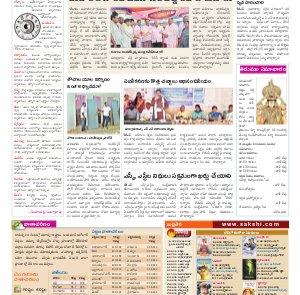 Karnataka-27-03-2017