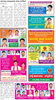 Nalgonda District-27-03-2017