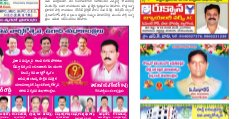 Nalgonda District-29-03-2017