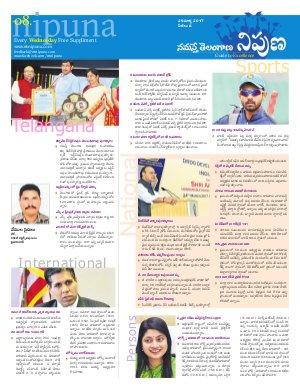 Nipuna Educational Magazine-29 March 2017