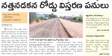 Nalgonda District-30-03-2017