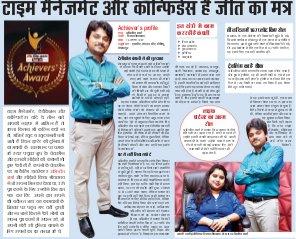 Lucknow Hindi ePaper, Lucknow Hindi Newspaper - InextLive-30-03-17
