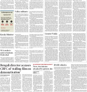 Lucknow-March 30, 2017