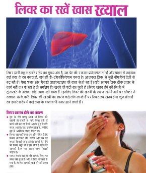 Good Health-Good Health Apr-June-2017