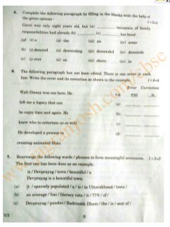 UP Board-CBSE Class 10 English Communicative Question Paper SA II 2017