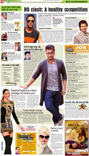 Allahabad Hindi ePaper, Allahabad Hindi Newspaper - InextLive-02-04-17