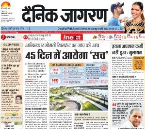 Lucknow Hindi ePaper, Lucknow Hindi Newspaper - InextLive-02-04-17