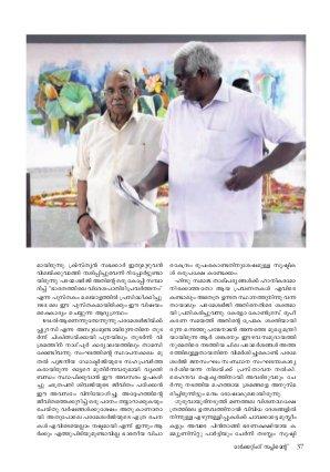 Special Editions-Vande Parameswaram