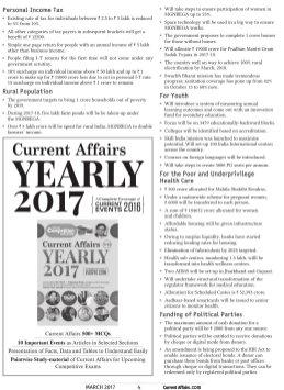 Current Affairs.com-Current Affairs dot Com - March 2017