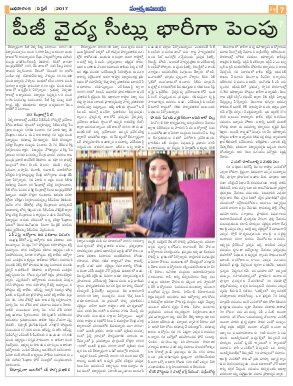 Pragna-Wednesday,05 April,2017