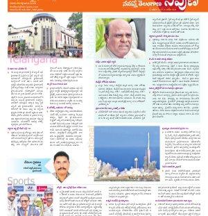 Nipuna Educational Magazine-05 April 2017