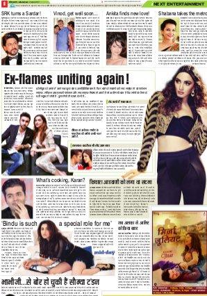 Allahabad Hindi ePaper, Allahabad Hindi Newspaper - InextLive-07-04-17