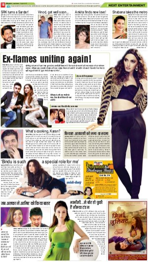 Lucknow Hindi ePaper, Lucknow Hindi Newspaper - InextLive-07-04-17
