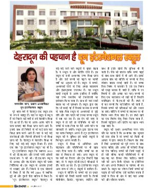Divya Himgiri-Year:-06,-Issue:-45,-09 April -2017