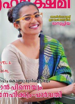 Grihalakshmi-Grihalakshmi-2017 April 16-30
