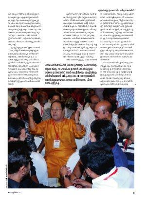 Mathrubhumi Weekly-Weekly-2017 April 16