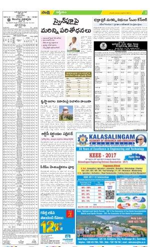 Karimnagar Main-13-04-2017